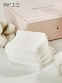 美麗工匠 省水化妝棉卸妝棉臉部濕敷專用補水棉片薄款日本60片