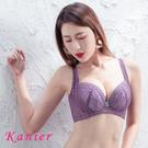 【Kanier卡妮兒】秋氛莫蘭迪月眉邊機能型內衣(戀紫_EFG_2353)