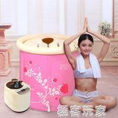 蒸汽桑拿浴箱家用汗蒸箱家庭桑拿房熏蒸機泡澡汗蒸房單人  igo『極客玩家』