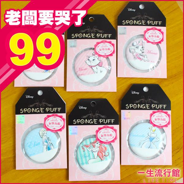 迪士尼 正版 冰雪奇緣 艾莎 灰姑娘 公主 手套型 氣墊粉撲 氣墊粉餅 (1入) E08008