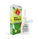 +蟻斯拉 除螞蟻膏80g 強效誘食 防治螞蟻專用 廚房 餐廳 食品廠