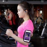 手機臂包多功能跑步男士運動女款手腕包放手機臂包跑步5.5寸手機 my296 【衣好月圓】