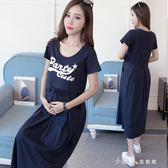 孕婦連身裙夏季哺乳連身裙夏時尚喂奶外出時尚款 小確幸生活館