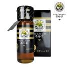 優選台灣龍眼蜜425g,單瓶特價(蜂蜜/花粉/蜂王乳/蜂膠/蜂產品專賣)【養蜂人家】