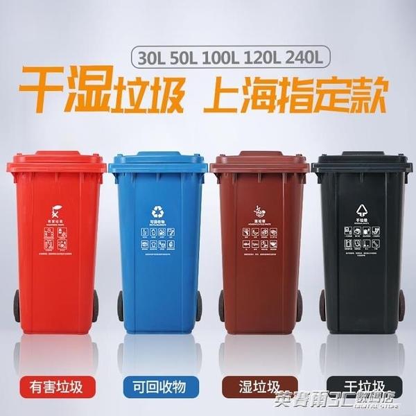 咖啡色戶外垃圾桶大號環衛分類幹濕分離垃圾幼兒園物業ATF 英賽爾