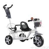 聖誕禮物兒童外出推車兒童雙人三輪車兩孩車雙胞胎腳踏車童車手推車男女igo 潮人女鞋