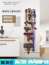 戴森V10吸塵器V15收納架陽臺墻 實木洞洞板置物架櫃木質壁掛訂製 7-29 wk12907