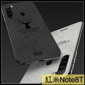 【萌萌噠】Xiaomi 紅米 Note8T  經典復古布紋麋鹿保護套 全包磨砂絨布手感牛仔布紋 手機殼 手機套