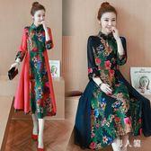 改良式旗袍新款大碼女裝長袖印花修身中長款棉麻連身裙 FR4406『男人範』
