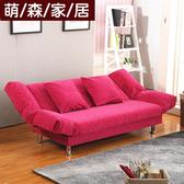 沙發 小戶型沙發可折疊沙發床兩用臥室簡易沙發客廳懶人布藝沙發【免運】