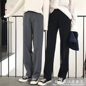 寬褲 寬管褲女春高腰拖地褲西裝褲寬鬆垂感休閒直筒褲女ins超火的長褲 科炫數位