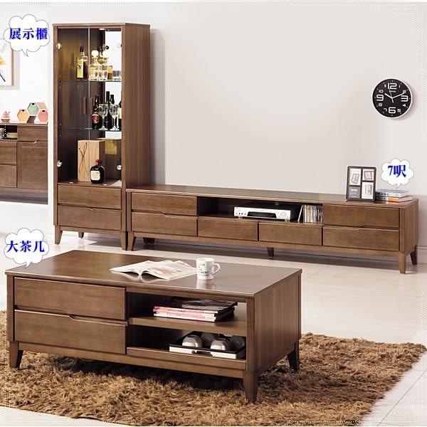 【水晶晶家具/傢俱首選】BL9393-6米亞5呎南檜半實木四抽電視長櫃(圖一)