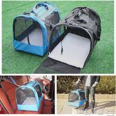 寵物車載包 寵物車載包外出寵物背包狗狗籠子可做寵物窩尺寸igo 寶貝計畫