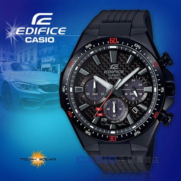 CASIO 卡西歐 手錶專賣店 國隆 EDIFICE EQS-800CPB-1A 三眼計時賽車男錶 太陽能電力 防水 EQS-800CPB