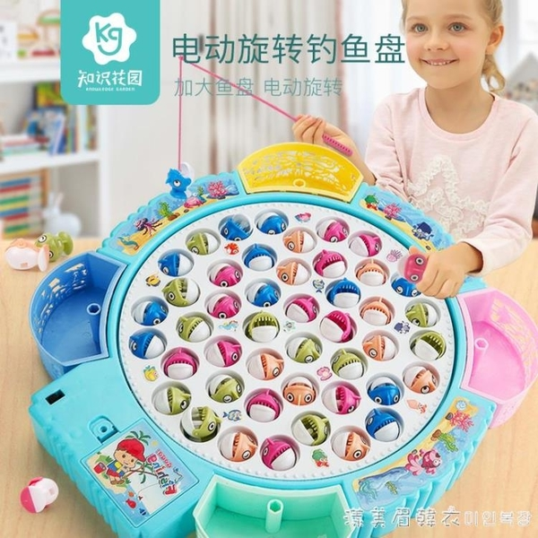兒童電動釣魚磁性寶寶小貓早教益智力動腦小孩玩具1男孩2女孩3歲5 漾美眉韓衣