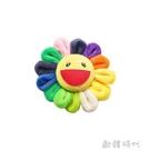日系ins可愛胸針七彩笑臉村上隆太陽花掛件小別針配飾 歐韓時代