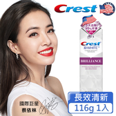 Crest 3DWhite專業鑽白牙膏-長效清新116g