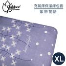 【OutdoorBase 充氣床保潔床包套《紫戀花語XL》】26305/充氣床墊/床包套/防塵套/保潔墊