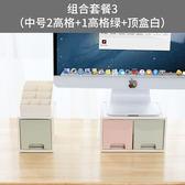 台式電腦屏幕顯示器底座顯示屏增高架護頸椎創意電腦墊高架子支架 螢幕架 年尾牙提前購