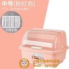 抽水碗柜廚房瀝水碗架帶蓋碗筷餐具收納盒塑料碗碟架【小獅子】