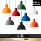 INPHIC-餐桌燈餐廳吊燈燈具吧台簡約臥室燈北歐大廳現代-小款_WUEs