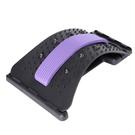 【GM145】頸椎腰椎牽引器 護腰 背部伸展器 拉背器 腰部按摩 脊椎牽引器 背部拉伸 EZGO商城
