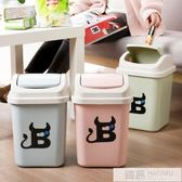 家用帶壓圈搖蓋垃圾桶創意時尚客廳臥室衛生間廚房收納有蓋垃圾筒 韓慕精品 YTL