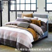 100%頂級天絲萊賽爾 加大薄床包+鋪棉兩用被套四件組 加高30公分-時尚先生-咖-tencel-夢棉屋