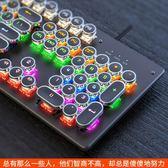 復古朋克機械鍵盤滑鼠套裝游戲黑軸青軸電競
