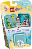 【LEGO樂高】FRIENDS 夏日秘密寶盒 斯蒂芬妮#41411