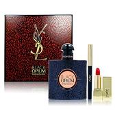 YSL Black Opium 黑鴉片香水彩妝禮盒 [QEM-girl]