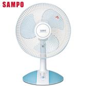 SAMPO聲寶 12吋桌扇SK-FD12【愛買】