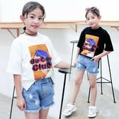 女童短袖T恤春夏季棉質兒童裝中大童韓版時尚洋氣中袖打底衫上衣 FR9532『男人範』