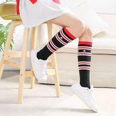女襪子 中筒襪 街舞輪滑跑步子女潮韓版堆堆襪條紋棒球襪襪子【多多鞋包店】ps1583