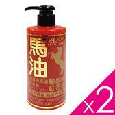 抗老保濕✪有機紅石榴添加【ADD+】北海道馬油 高效潤澤活膚身體乳 300ml ×2