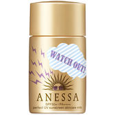 ANESSA資生堂安耐曬金鑽高效防曬露(小)WO 【康是美】
