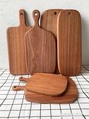 千端烏檀木切菜砧板實木切菜板家用切水果板整木面包板廚房案板 居家家生活館