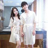 韓版夏季男女長款浴袍薄款情侶睡衣冰絲綢性感吊帶睡袍兩件套睡裙       伊芙莎