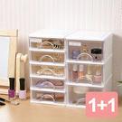 《真心良品》露西3+5抽屜收納盒組...