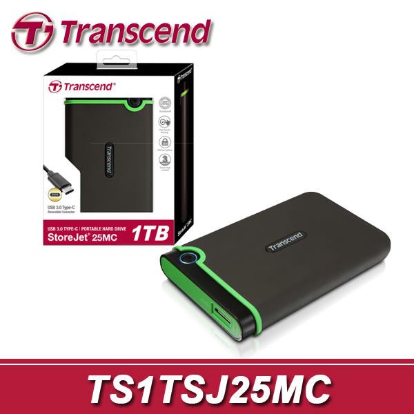 【免運費】Transcend 創見 StoreJet 25MC 1TB USB3.0 軍規級 防震行動硬碟 (TS1TSJ25MC) 1T / TYPE-C