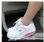女式搖擺皮面搖搖鞋女鞋運動鞋增高鞋鬆糕鞋運動透氣單鞋潮鞋 樂芙美鞋