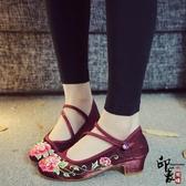 復古民族風旗袍配鞋繡花鞋淺口景泰藍扣子布鞋女單鞋舞蹈鞋 降價兩天