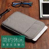 iPad A1893-9.7吋平板保護套 蘋果第六代 iPad 9.7吋 平板保護套 蘋果IPAD A1701 10.5吋 平板保護殼