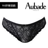 Aubade-野蠻遊戲L網紗蕾絲丁褲(軍綠)W6