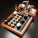 茶具套裝 茶具套裝家用整套全自陶瓷功夫茶盤實木紫砂喝茶簡約泡茶茶道 莎瓦迪卡