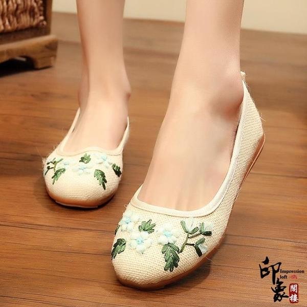 布鞋小清新刺繡繡花鞋淡雅中國風古典舞蹈鞋女 萬聖節鉅惠