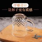 6只裝 喝水茶杯家用玻璃杯子水杯套裝透明...