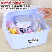 新生兒奶瓶收納箱嬰童用品偖存盒奶瓶架晾干架餐具瀝水架帶蓋防塵  XW全館滿額85折