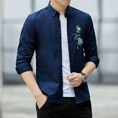 素面襯衫 純色襯衫襯衫秋冬男士小方領式長袖韓版修身時尚條紋男裝潮男襯衣《印象精品》t5849