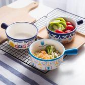 華孚創意帶把麥片碗陶瓷泡面碗日式早餐碗米飯碗家用碗湯碗沙拉碗
